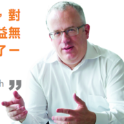 Profile picture for Brendan Eich